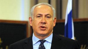 israeli police, benjamin netanyahu, corruption cases, corruption charges, israel prime minister, israel pm, world news, manipur post