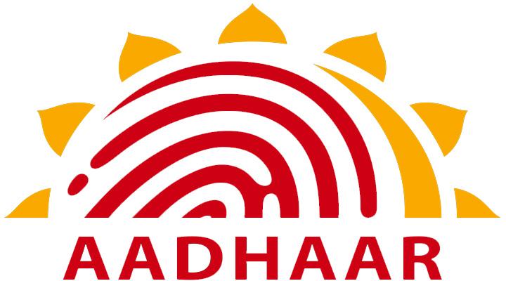 aadhaar, bank linking