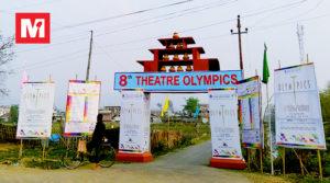chorus repertory theatre imphal, theatre olympics