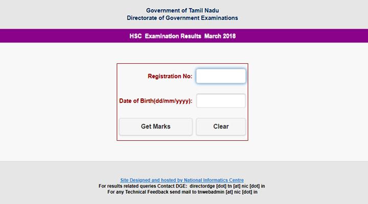 tamil nadu hsc, class 12 results