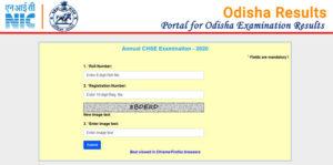 odisha results, odisha result news, orrisa class 12 results, orissa results news