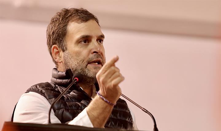 rahul gandhi, congress party