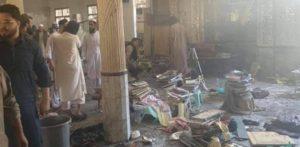 Peshawar blast, bomb blast, pakistan blast